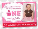 My son First Birthday Invitation My son First Birthday Invitation Oxyline 4448234fbe37