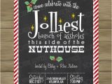 National Lampoons Christmas Vacation Party Invitations Customized Printable Holiday Party Invitation