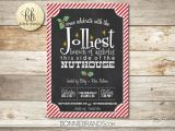 National Lampoons Christmas Vacation Party Invitations Holiday Party Invitation Christmas Vacation Clark Griswold