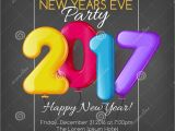 New Year Party Invitation 2017 Merry Christmas and Happy New Year 2017 Party Invitation