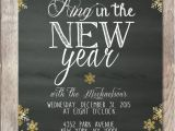 New Year Party Invitation 2017 New Years Eve Party Invitation New Years by Trendyprintables