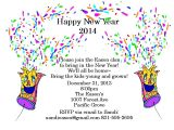New Year Party Invitation Card Design New Year S Eve Party Invitations 2016