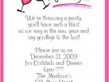 New Year Party Invitation Wording Samples New Year S Eve Party Invitations Wording
