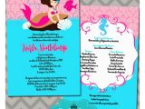 Ocean theme Party Invitations Ocean theme Quinceanera Invitations Pink Turquoise
