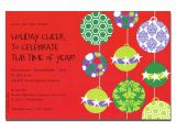 Open House Style Party Invitation Wording Christmas Open House Invitations Christmas Open House