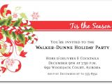 Order Christmas Party Invitations Candy Cane and Swirls Holiday Invitations Christmas