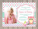 Owl 1st Birthday Invitations Owl Birthday Invitation Girl First Birthday Girl Teal