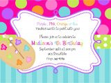 Paint Party Invitation Template Free Birthday Invites Awesome 10 Art Painting Party