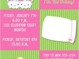 Pajama Party Invitations for Adults Pajama Party Invitation