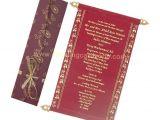 Pakistani Wedding Invitations Usa Wedding Invitation Cards Pakistani Wedding Invitations