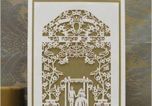 Papercut Wedding Invitations Jewish Wedding with Chuppah Papercut Invitation Enlarged