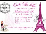 Paris themed Birthday Party Invitation Wording Here and now Paris themed Birthday Party