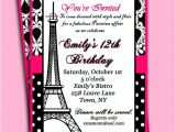 Paris themed Birthday Party Invitation Wording Paris Invitation Printable or Printed with Free by