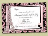 Paris themed Birthday Party Invitation Wording Paris themed Personalised Birthday Invitation You Print