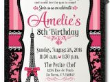 Paris themed Birthday Party Invitation Wording Parisian French Paris Birthday Invitations Di 685
