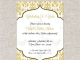 Party City 50th Anniversary Invitations 50th Anniversary Party Invitation Printable