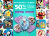 Party City Birthday Invitations Party Supplies Halloween Costumes Birthday Party Party