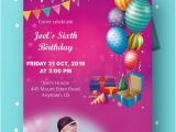Party Invitation Card Maker Apk Digital Invitation Card Maker for android Apk Download
