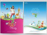 Party Invitation Cards Design 20 Birthday Invitations Cards Sample Wording Printable