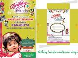 Party Invitation Cards Design Birthday Invitation Card Psd Template Free Birthday