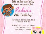 Party Invitation Stores 20 Birthday Invitations Cards Sample Wording Printable