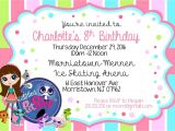 Party Invitation Stores Littlest Pet Shop Birthday Invitation