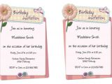 Party Invitation Template Office 9 Office Invitation Templates Psd Ai Word Free