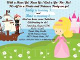 Party Invitations Messages Birthday Party Invitation Text Message