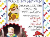 Paw Patrol Birthday Invitations Free Paw Patrol Birthday Printable Invitation