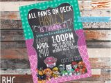 Paw Patrol Invitations Party City Paw Patrol Invitation Paw Patrol Party Birthday Party