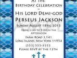 Percy Jackson Birthday Party Invitations Demi God Percy Jackson Inspired Greek God Half Blood themed