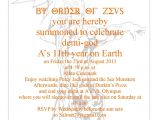 Percy Jackson Birthday Party Invitations How Sweet It is Percy Jackson Inspired Birthday