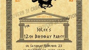 Percy Jackson Birthday Party Invitations Percy Jackson Inspired Party Invitation Not Editable by You