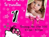 Personalised 1st Birthday Invitations Ebay Hello Kitty Zebra Personalized Birthday Invitation