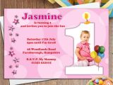 Personalised Birthday Invites Free 10 Personalised Girls First 1st Birthday Party Photo