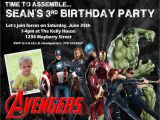 Personalized Avengers Birthday Party Invitations Avengers Birthday Invitation Design W Child 39 S Photo