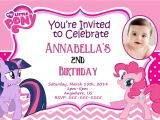 Personalized Birthday Invitations Free My Little Pony Personalized Birthday Invitations Best