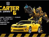 Personalized Transformer Birthday Invitations Transformers Birthday Invitation Personalized Birthday Party