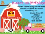 Petting Zoo Birthday Invitation Template Petting Zoo Birthday Party Invitations Dolanpedia