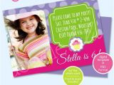 Photoshop Birthday Invitation Templates Free Download 40th Birthday Ideas Shop Birthday Invitation