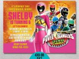 Pink Power Ranger Birthday Invitations Power Ranger Invitation Power Ranger Birthday Power Ranger