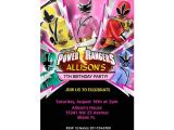 Pink Power Ranger Birthday Invitations Power Rangers Pink Birthday Party Custom by tonypartyfavor