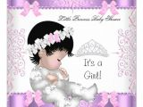 Pink Purple and Gray Baby Shower Invitations Princess Pink Purple Gray Baby Shower Cute Girl 3