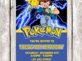 Pokemon Birthday Party Invitation Wording Pokemon Invitation Pokemon Birthday Party Diy Printable