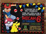 Pokemon Birthday Party Invitation Wording Pokemon Party Invitations Ideas Party Xyz
