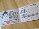 Pokemon Wedding Invitations