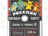 Pokemon Wedding Invitations Pokemon Party Invitations Ideas Party Xyz