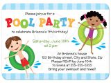 Pool Party Invitations for Kids Pool Birthday Party Invitation for Kids Boy and Girl On