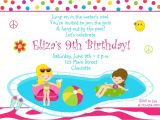 Pool Party Invitations Party City Pool Party Invitations Printable