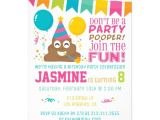 Poop Emoji Birthday Invitations Poop Emoji Funny Birthday Party Invitation Zazzle Com